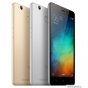 "Смартфон Xiaomi Redmi 3 Pro- Fingerprint Metal Body Snapdragon 616 Octa Core FDD LTE 32G ROM 4100 mAh 5"" 13MP Camera"